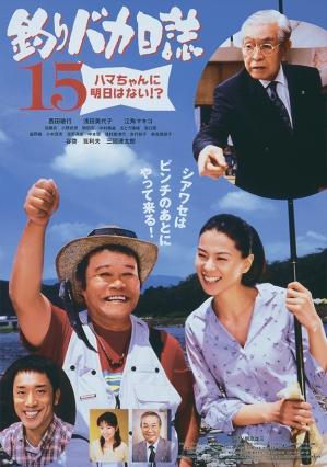 List_poster17