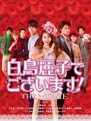 Main_movie