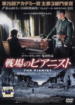 Sennjono-pianisuto-15055160101