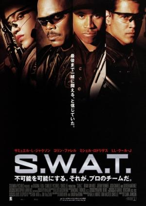 Swat-141149_01